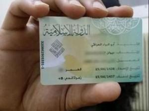 داعش کارت ملی هم صادر کرد! + عکس