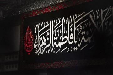 آغاز به کار چهاردهمین جشنواره «حزن فاطمی» در آستان حضرت عباس(ع)