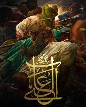 تابلوهای عاشورایی «حسن روحالامین» در نمایشگاه «آل علی علیهمالسلام»
