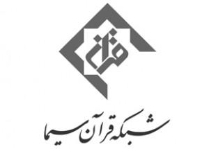 لحظه طلایی فیلم رستاخیز از نگاه مجری شبکه قرآن