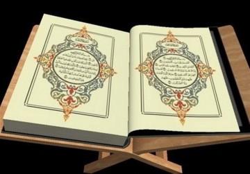 جریان تفسیر حضرت زینب (س) از سوره مریم