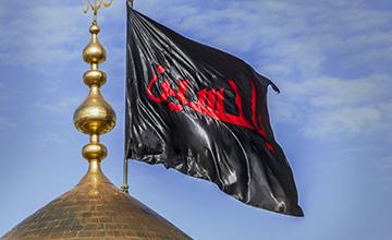پرچم حرم مطهر امام حسین (ع) و پنج انگشتر حرم به ثبتنام کنندگان در صفحه (زیارت به نیابت) اهدا می شود