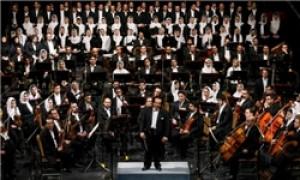 تالار وحدت، اپرای عاشورا با اجرای ارکستر سمفونیک تهران