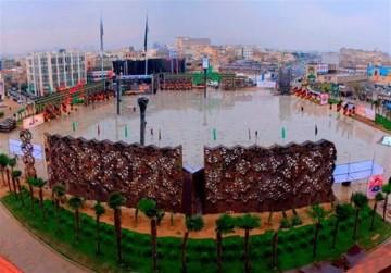 ویژه برنامه ولادت حضرت سیدالشهداء (ع) در میدان امام حسین (ع) تهران