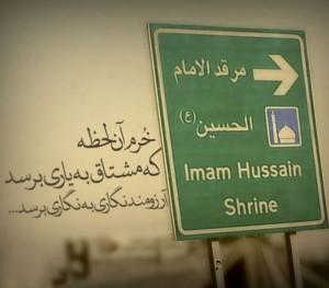 «تزورونی» کلیپی بسیار زیبا از ملا باسم الکربلایی درباره پیاده روی اربعین+ متن و ترجمه