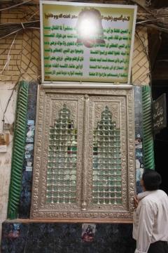زیارتگاه های کربلا؛ مقام گفتگوی امام حسین (ع) با عمر بن سعد