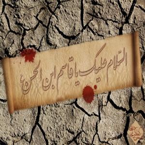 تجمع میدانی 15 هزار دانشآموز تهرانی در روز حضرت قاسم علیه السلام