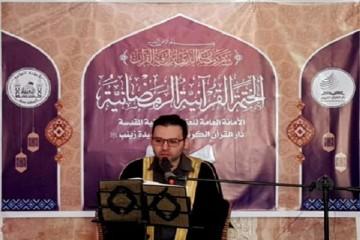 برگزاری محفل جزء خوانی قرآن کریم در حرم مطهر حضرت زینب (س)
