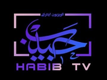 «حبیب»، نخستین رسانه اختصاصی عتبات عالیات