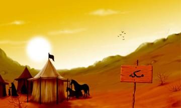 ورود به شهر مکه با استعانت از آیه 22 سوره قصص