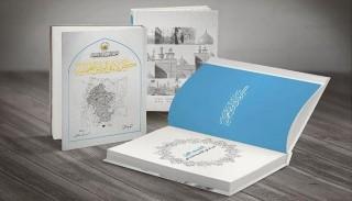 انتشار کتاب «کربلا در اسناد عثمانی» در عراق