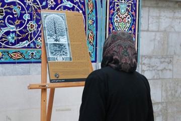 نمایشگاه «روز جهانی بقیع» در حرم حضرت زینب (س)
