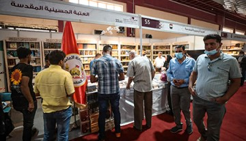 حضور پر رنگ آستان حسینی در نمایشگاه بینالمللی کتاب بغداد