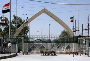 آغاز به کار کمیته توسعه خدمات و زیرساخت در عراق