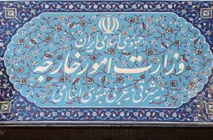 14 توصیه وزارت خارجه به زائران اربعین حسینی (ع)