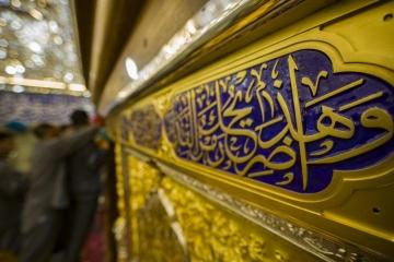 قصیده زیبای مرحوم آیت الله سید محمد جمال الهاشمی زینت بخش ضریح جدید حضرت عباس (ع) + گزارش تصویری