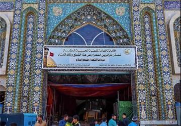 افتتاح 3 سرداب جدید در حرم امام حسین (ع)