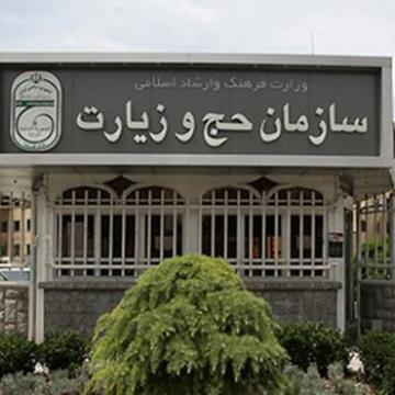 جزییات نام نویسی در سامانه اعزام به عتبات عالیات اعلام شد