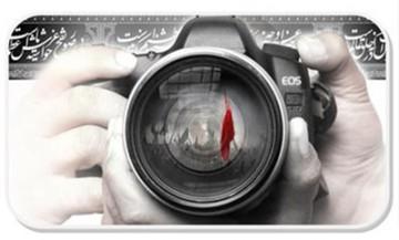 دومین دوره مسابقه عکاسی «رواق حسینی»