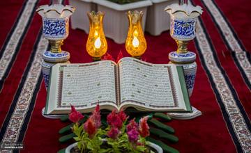 «نهضت حسینی در پرتو قرآن» + لینک دانلود