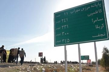 معاون استاندار ایلام:  باید زیرساختهای خدمات رسانی به زائرین در مرز مهران فراهم شود