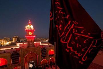برافراشته شدن پرچم عزای امام حسین (ع) بر فراز گنبد مطهر علوی