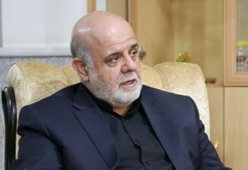 پرونده اربعین امسال بسته شد؛ عراق زائر خارجی نمیپذیرد