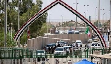 مرزهای کشور برای تردد زائران اربعین مسدود است