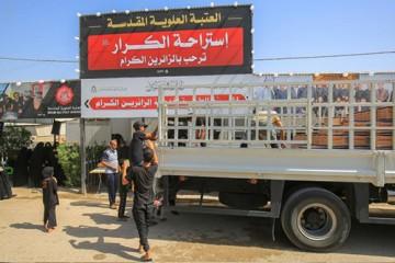 افتتاح استراحتگاه «الکرار» در نجف اشرف / عکس