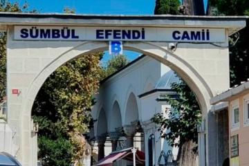 مسجد «سنبل افندی» استانبول؛ زیارتگاه منسوب به دختران امام حسین (ع)