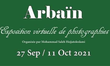 برپایی نمایشگاه عکس اربعین در فرانسه