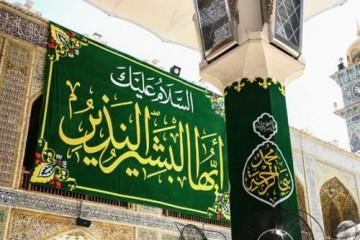 آستان علوی در استقبال ولادت رسول اکرم (ص) / گزارش تصویری