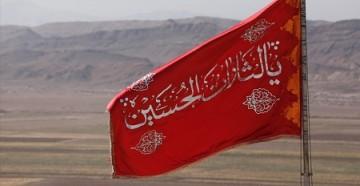 اهتزاز دوباره پرچم سرخ «یالثاراتالحسین» بر فراز مسجد جمکران