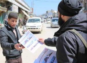 داعش جنایاتش را روزنامه کرد + تصاویر