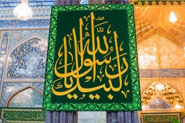 جشن ولادت نبی اعظم (ص) در کربلای معلی / گزارش تصویری