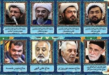 مداحان و واعظان معروف در حرم حسینی + جدول