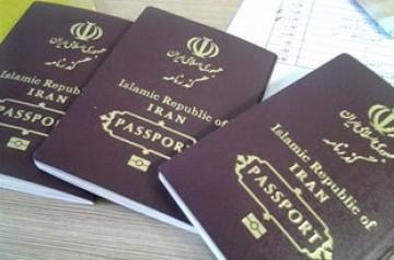 بازداشت زائران خوزستانی در عراق