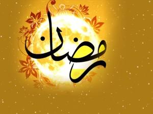 بستههای جدید سفر عتبات برای ماه رمضان
