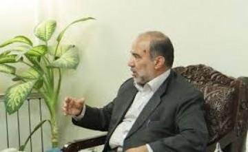 بسته خبری عتبات: