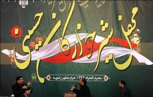 بزرگترین محفل شیرخوارگان حسینی در جهان اسلام برگزار می شود