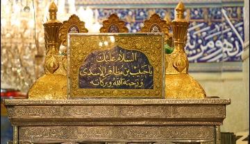 ضریح حبیب بن مظاهر به کربلا ارسال شد