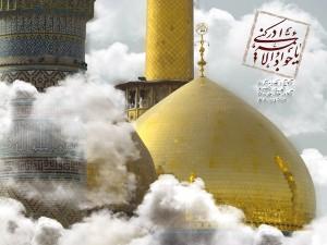 برگزاری جشن میلاد امام جواد (ع) در همدان و سایر نقاط کشور