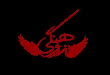 نخستین حضور کمپین «حسین کیست؟» در ایران در گفتوگو بامدیر پروژه قلک نذر فرهنگی