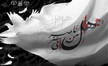 مهلت ارسال آثار به سوگواره ملی «میعادگاه عاشورایی دانشجویان» تمدید شد