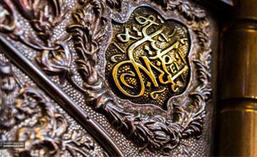 تصاویری از تلفیق هنر و معنویت در کتیبههای حرم امام حسین (ع)