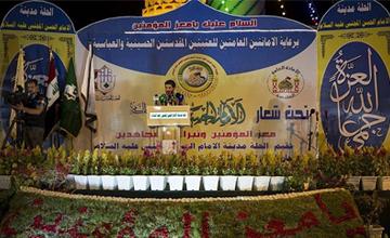 برگزاری جشنواره «امام حسن مجتبی (ع)» در کربلا