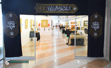 تصاویری زیبا از نمایشگاه «خیمهگاه هنرهای آیینی» در برج میلاد