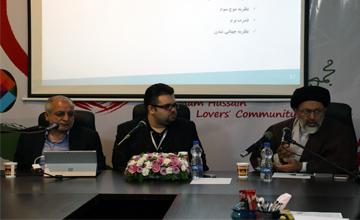 گزارش برگزاری نشست «بررسی آینده فضای مجازی و ضرورت بهرهگیری از آن در حوزه فرهنگ و دین» در کانون زیتون + صوت