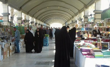نمایشگاه کتاب در بین الحرمین کربلای معلی
