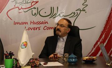 حضور دکتر هادی انصاری در کانون فرهنگی تبلیغی زیتون و اهدای تربت امام حسین (ع) + تصاویر